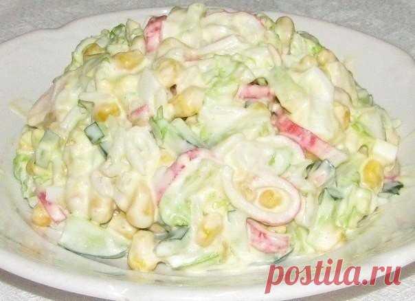 Fresco y muy agradable por gusto la ensalada de centolla con la col