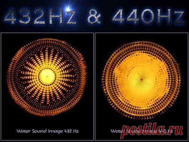 ТАЙНА ЧАСТОТЫ 432 ГЦ|О ТОМ, КАК ЗОМБИРУЮТ ЛЮДЕЙ В ОБХОД СОЗНАНИЯ!  #ВЪДИ #Исторiя #Человъкъ #Образованiе  Мир един и целостен, и каждая его часть является фрагментарным отображением всего общего в малом. Частота 432 Гц является альтернативой настройкой, которая находится в соответствии с гармониками Мироздания. Музыка на основе 432 Гц обладает благотворной целительной энергией, потому что это чистый тон математической основы природы.  Архаичные египетские инструменты, кото...