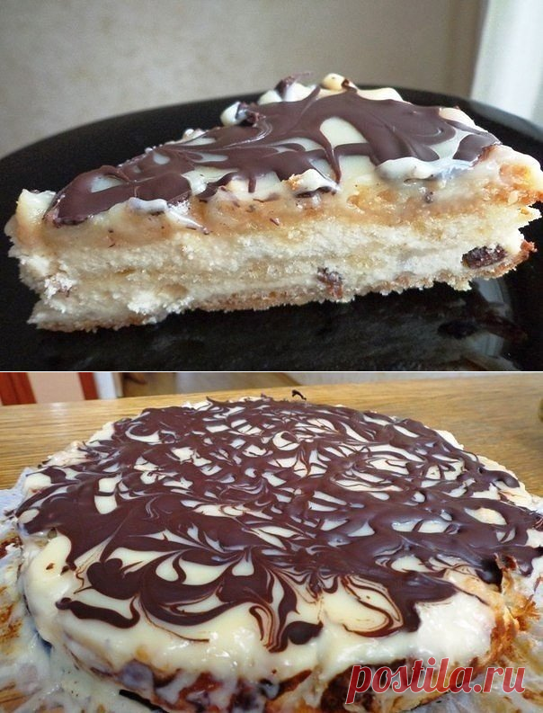 Тертый пирог в мультиварке рецепт с фото сегодня первоклассники