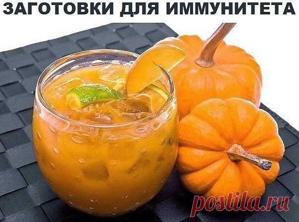 Этот рецепт в зимнее время поможет справиться с болезнями, укрепит иммунитет и даже просто порадует свом вкусом. А на приготовление уйдет всего 10 минут! Понадобится. Мед 150 г, тыква 200-300 г, лайм 1 шт. и 1 лимон (или 2 лимона), имбирь (корень) 1 шт, сахар (лучше коричневый) 150 г.  Приготовление: лимон и лайм ошпарить кипятком, чтобы излишняя горечь ушла (за неимением лайма, можно использовать только лимоны). Тыкву и имбирь очистить и нарезать кусочками для дальнейшего...