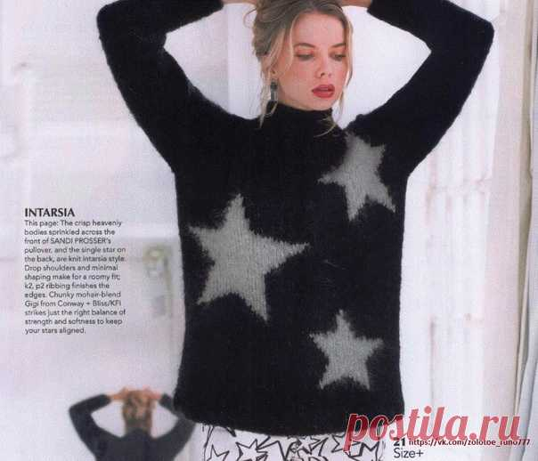 Звёздный свитер.