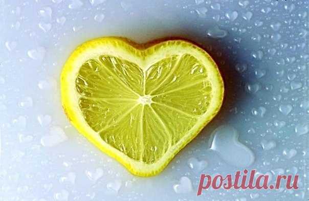 Ваше сердце и лимон.