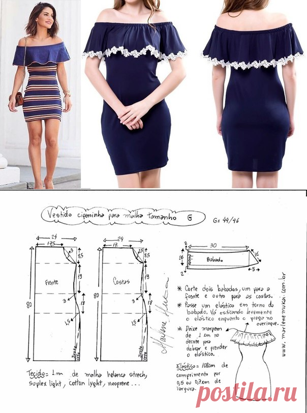 La costura ✂ los Patrones | Шитье простые выкройки | Postila