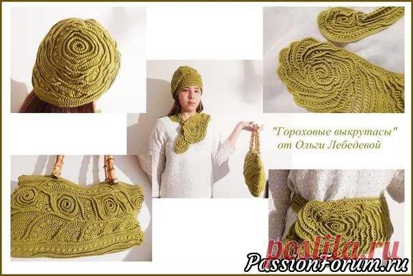 Вязание спицами, вязание крючком, вышивка - сообщество по рукоделию PassionForum
