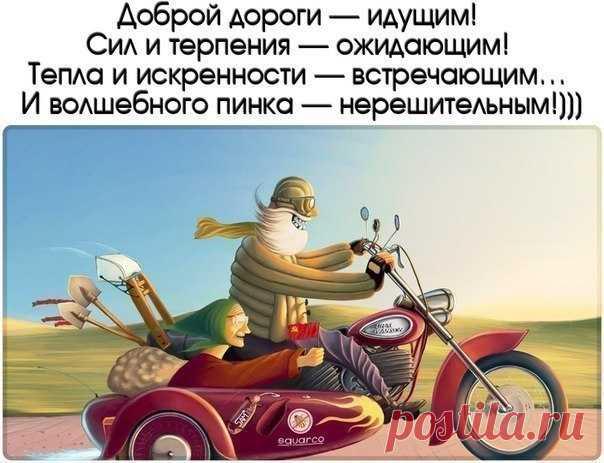 (3) Мой Мир@Mail.Ru