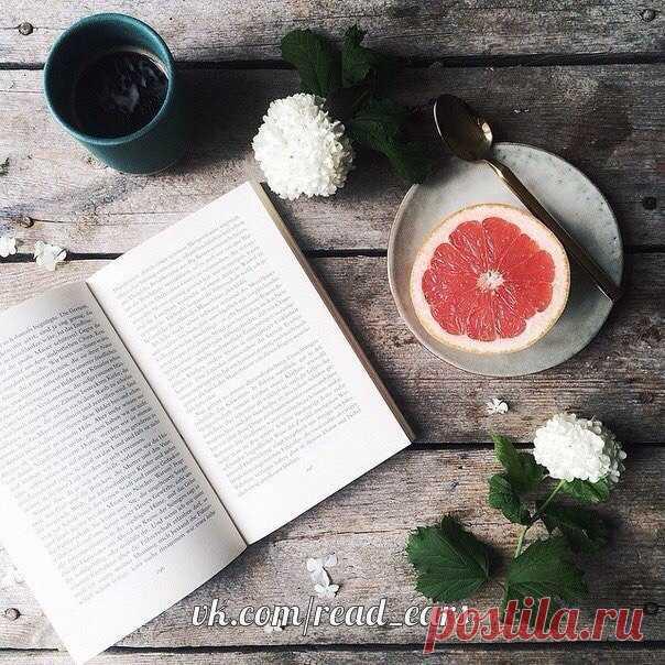 5 книг, которые помогут разобраться в себе
