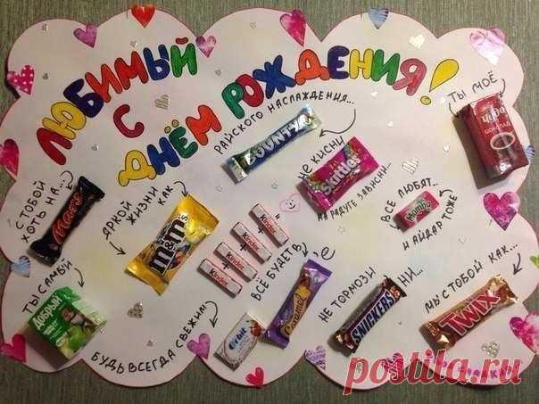 Хорошей осени, сладкие открытки для друга