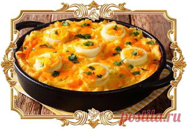 #Яйца #англси, #запечённые #в #духовке  Попробуйте оригинальную #запеканку из картофельного пюре с луком-пореем и варёными яйцами. Завершающий штрих — сырный соус бешамель, который делает #блюдо нежным и поистине вкусным.  Время приготовления: Показать полностью...