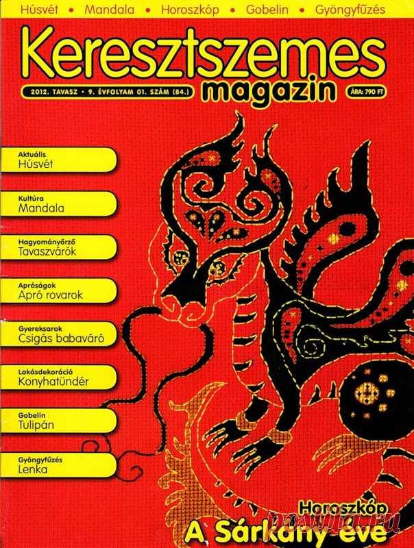 Keresztszemes magazin ³1 2012 - el Bordado (diferente) - las Revistas por la costura - el País de la costura