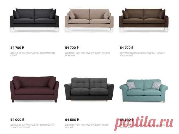 48 бюджетных диванов, на которых удобно спать