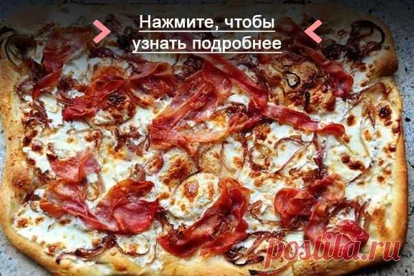 Как приготовить вкусная пицца с луком и ветчиной - рецепт, ингридиенты и фотографии