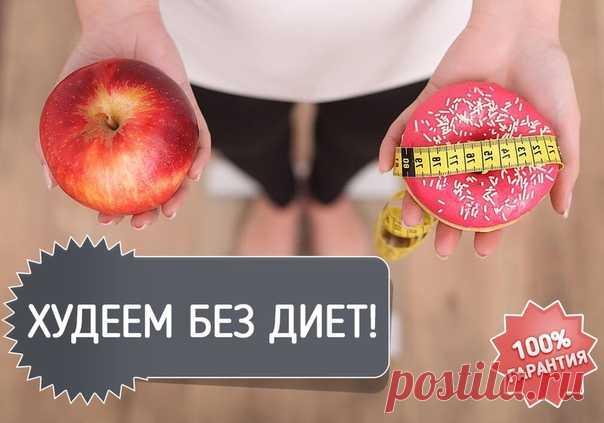 Питание при занятиях в тренажерном зале | proka4aem. Ru.