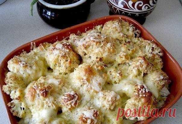 Цветная капуста, запеченная с сыром - перед этим блюдом никто не устоит!