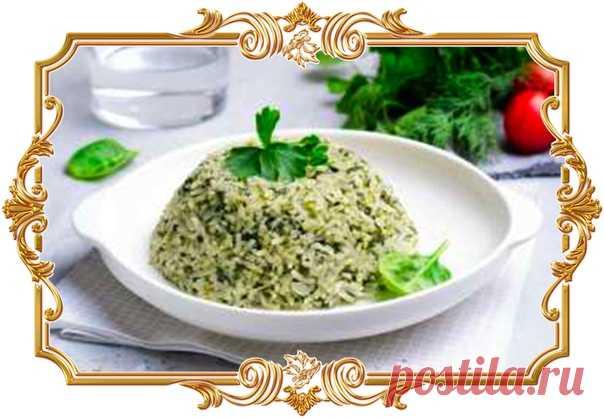 Шпинатный рис (рецепт вегетарианский, и без глютена)  Как известно, шпинат – кладезь витаминов и полезных веществ. Рис со шпинатом готовится быстро и просто и является универсальным гарниром.  Время готовки: 40 мин. Показать полностью…