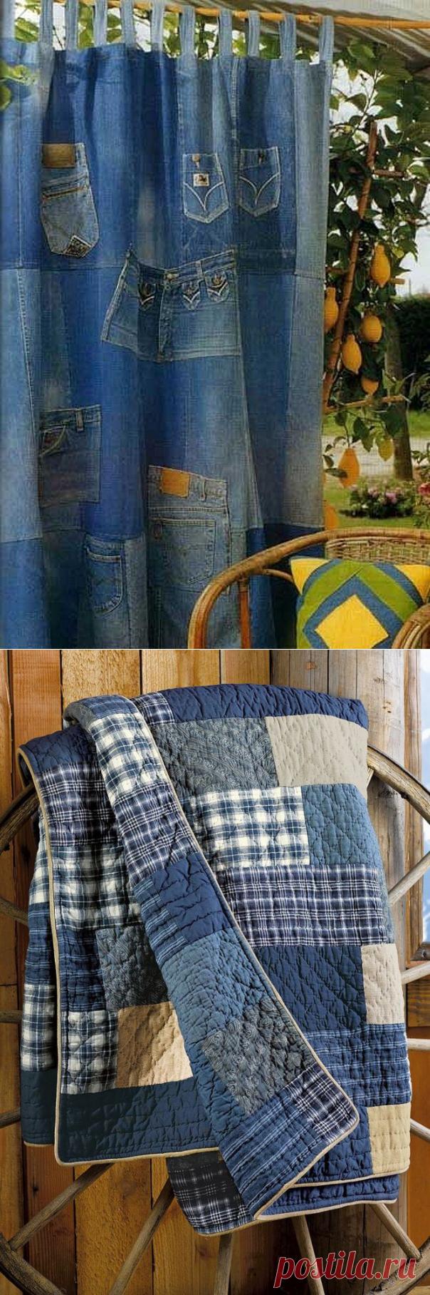 Супер идеи для второй жизни джинсов