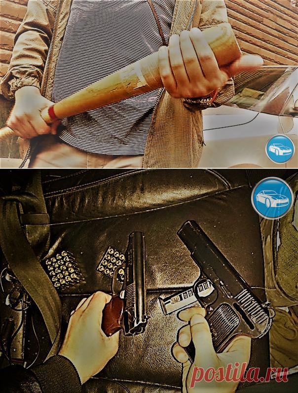 Какие инструменты самообороны возят с собой более 60% российских автовладельцев   АВТОBLOG   Яндекс Дзен