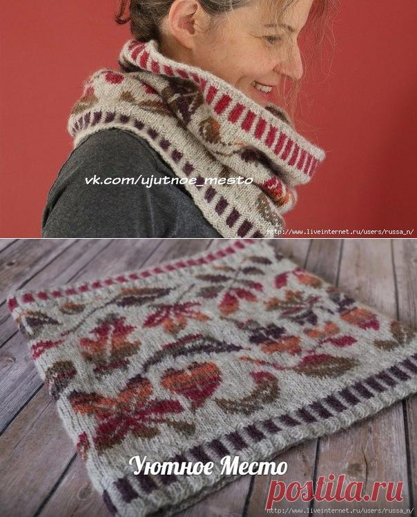 уютное место вязание Knitting постила