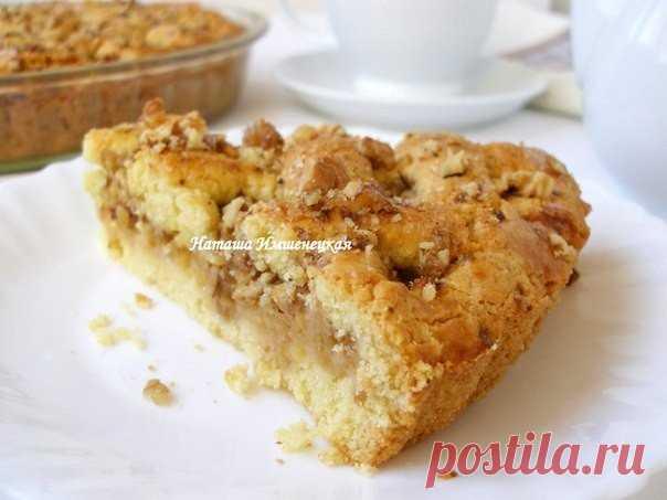 Песочный пирог с яблоками и орехами — вкусный с приятной хрустящей ореховой начинкой