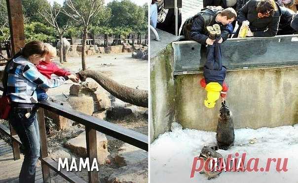 Дети с мамой и с папой!)) / Супер детство