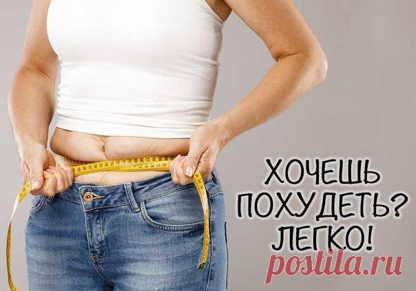Как похудеть, если у вас нет времени на спорт.