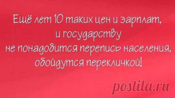 Fwd: Просто улыбнитесь! • ninanina345@ukr.net