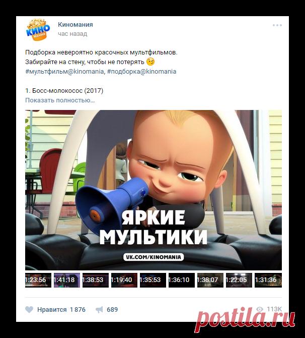 Умная лента «Вконтакте»: как делать посты, которые увидят   Академия Лидогенерации   Официальный сайт   Лид Менеджер