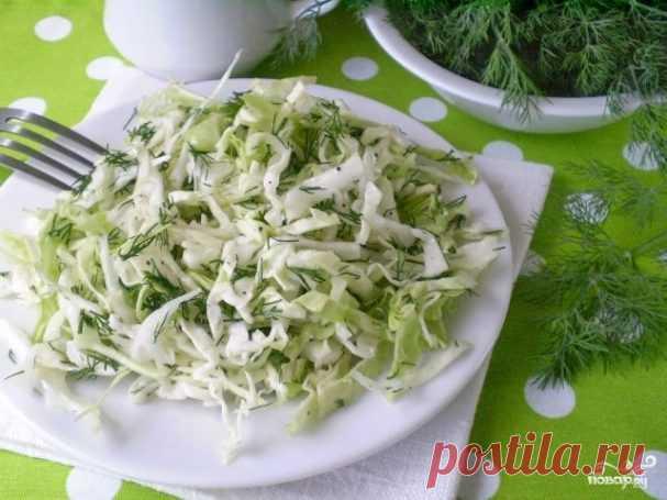 La ensalada de col para el adelgazamiento - poshagovyy la receta de la foto en Повар.ру