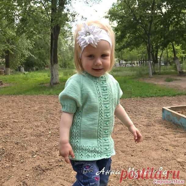 Кардиганчик Pipe (Свирель) - Вязание для детей - Страна Мам