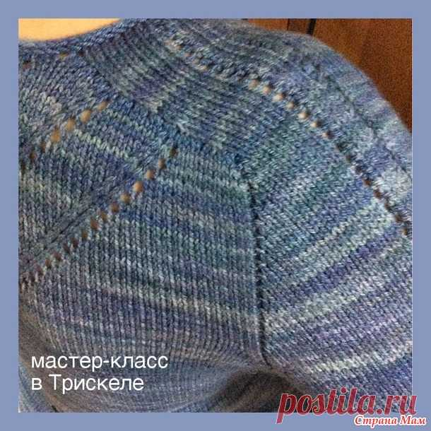 Knitting from top to down. Raglan shoulder strap.