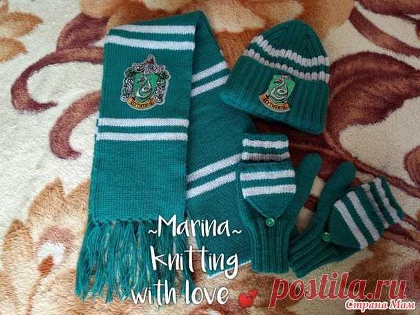 Комплект для фанатки Гарри Поттера (ещё один) - Вязание - Страна Мам