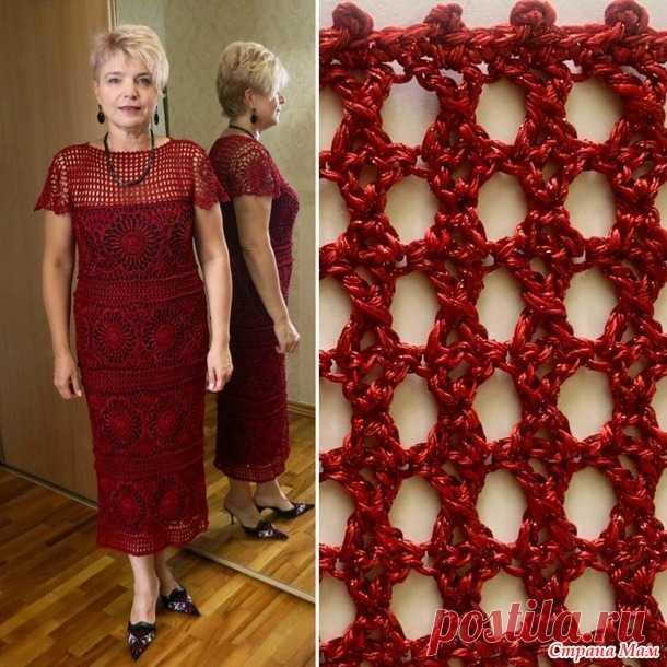 Красное платье из восхитительных мотивов - Все в ажуре... (вязание крючком) - Страна Мам