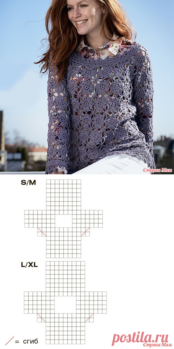 . Openwork flowers. A tunic from motives. - All in openwork... (knitting by a hook) - the Country of Mothers