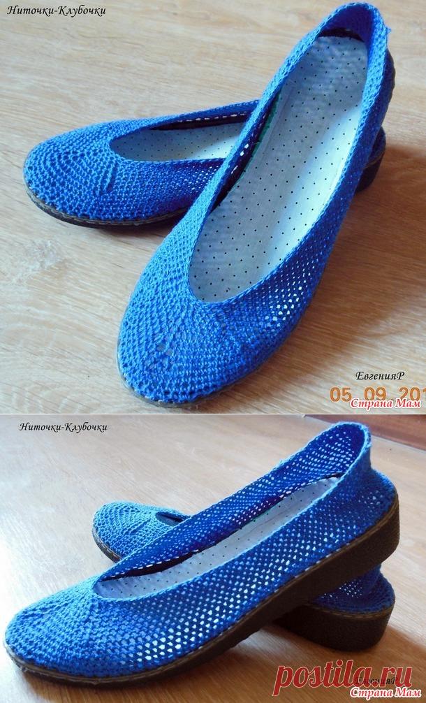 летние тапочки балетки крючком вязание страна мам обувь постила