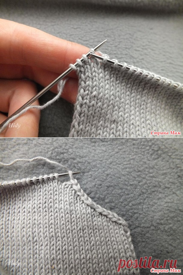 Armhole partial knitting + small cunning. - The help in knitting - the Country of Mothers
