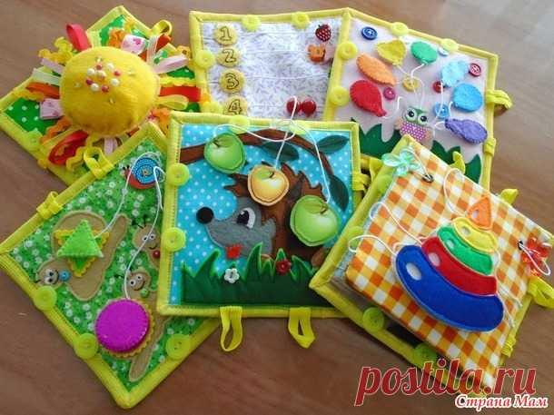 . El cubo que desarrolla... El tapiz pequeño, puede ser la senda... - el Juguete por las manos - el País de las Mamás