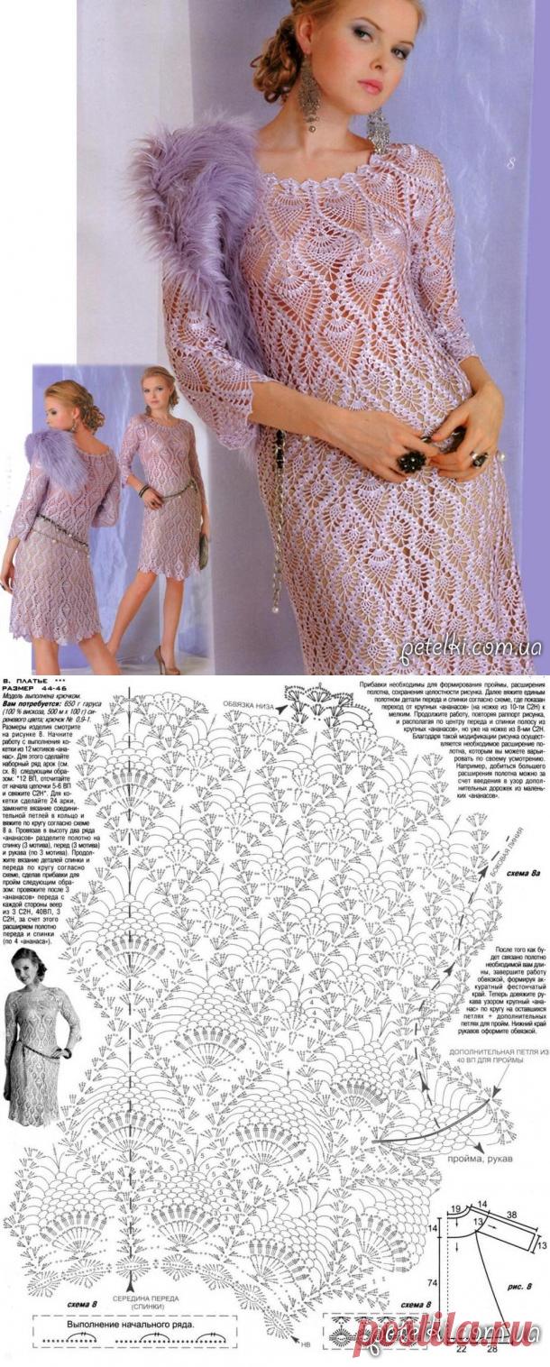 зявилося світ вязаное платье крючком фото со схемами заключения
