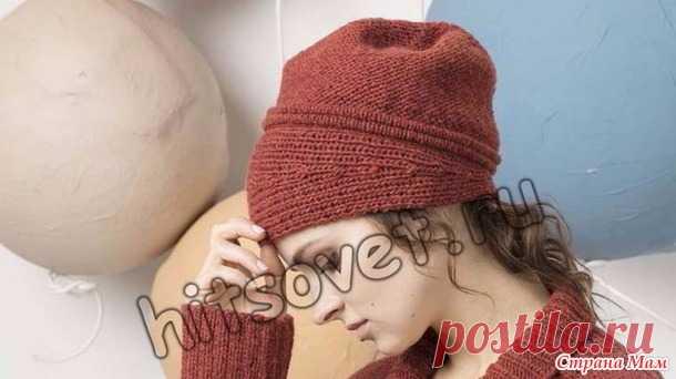 Модная шапка спицами для женщин - В.Г.У. - Вязаные Головные Уборы - Страна Мам