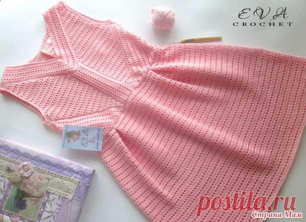 Dress for the girl \