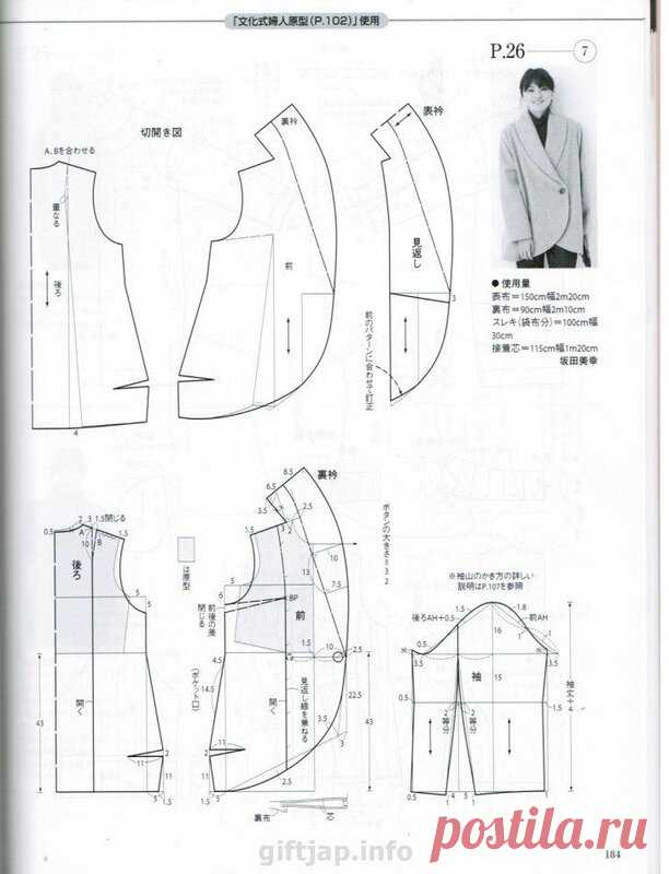 giftjap.info - Japanese book and handicrafts - Style book 2013
