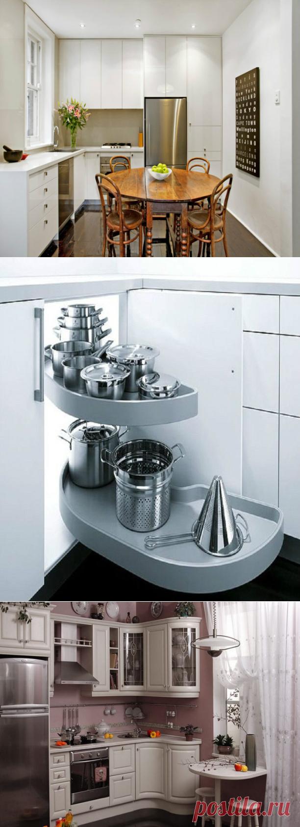 Организовываем пространство на маленькой кухне