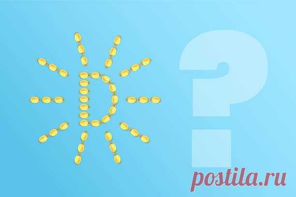 Как определить, хватает ли в вашем организме витамина D? - Образованная Сова