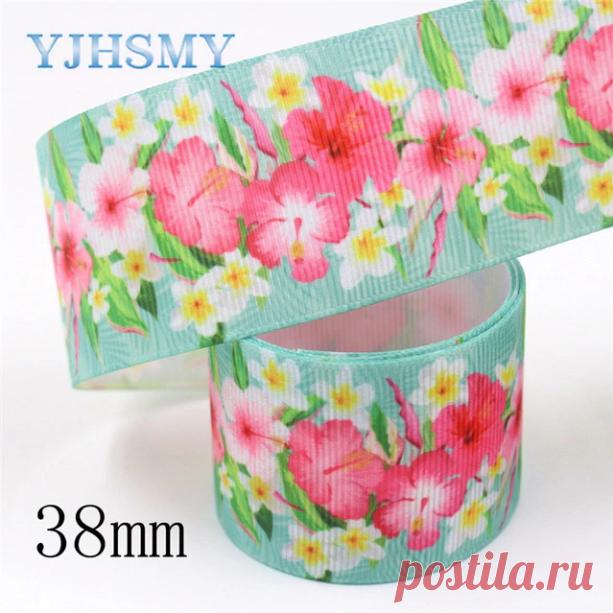 Репсовая лента 38 мм 5 ярдов, 9 расцветок