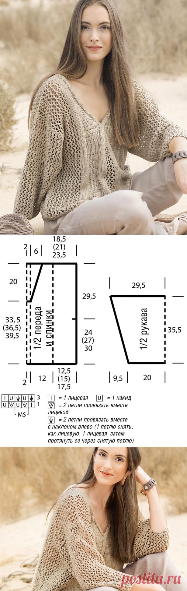 Бежевый пуловер с ажурным узором - схема вязания спицами. Вяжем Пуловеры на Verena.ru