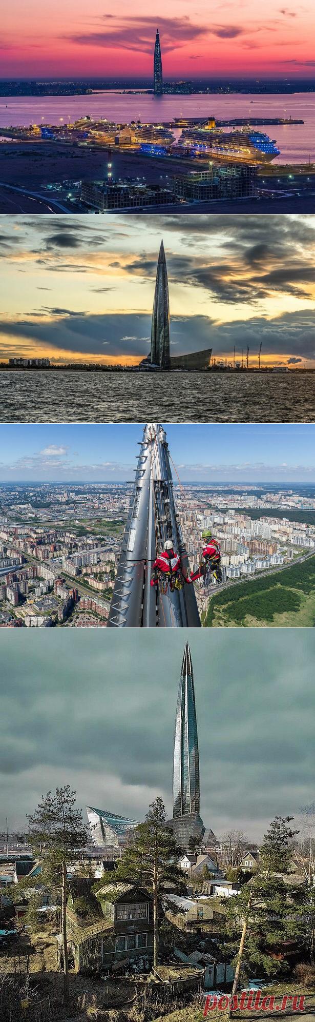 Лахта центр. Каждый метр высоты этого здания стоит 355 миллионов | Неутомимый странник | Яндекс Дзен