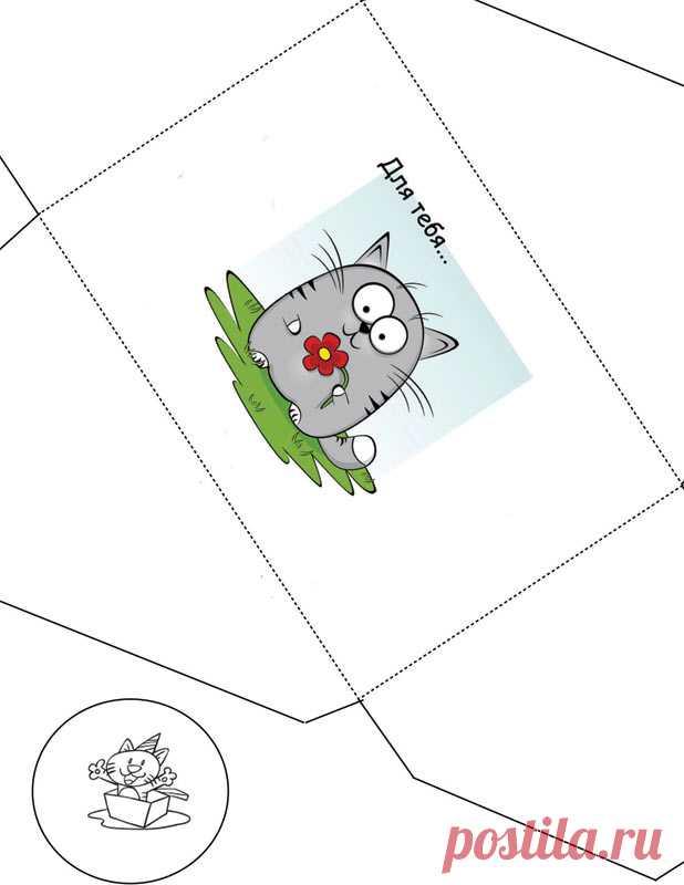 Конверты шаблоны для распечатки с днем рождения