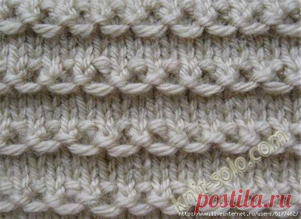Узоры для вязания спицами 122