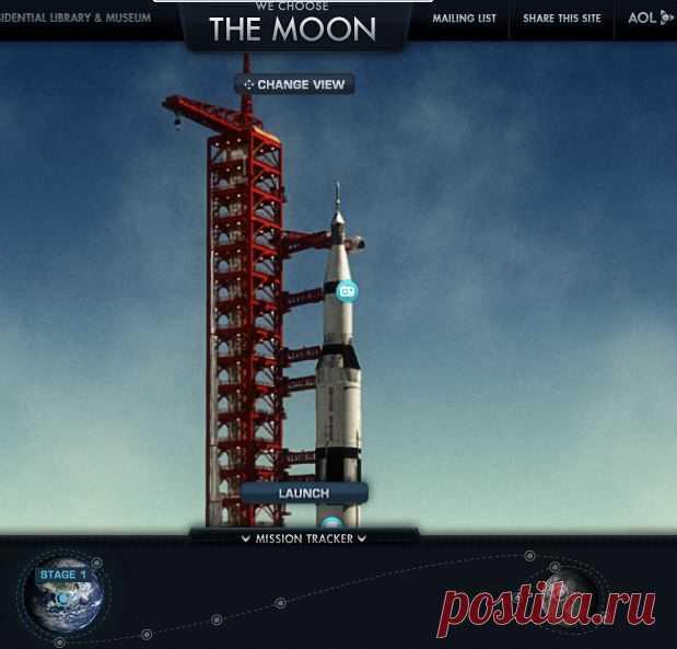 Wechoosethemoon — великолепный и очень красивый сайт, его название переводится как «Мы выбираем Луну». Он создан в чеcть сорокалетия посадки аппарата Апполона-11 на Луне. При загрузке нужно дождаться 100 % полосы. Далее можно нажать кнопку «Launch» и начать полет или же нажать на иконку фотографии (голубого цвета) и посмотреть оригинальное фото корабля. Весь полет на Луну представлен в 11 этапах, которые можно выбирать в нижней части меню, где будет изображена Земля и Луна. Приятного полета!