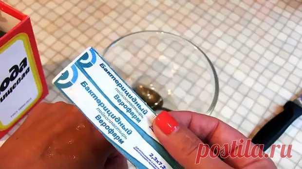 Невероятно простой способ убрать пигментные пятна на коже - ПолонСил.ру - социальная сеть здоровья - медиаплатформа МирТесен