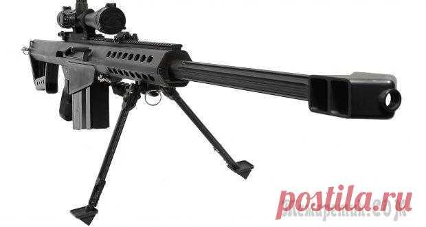 Los rifles M82 de grueso calibre de francotirador de la compañía Barrett Firearms
