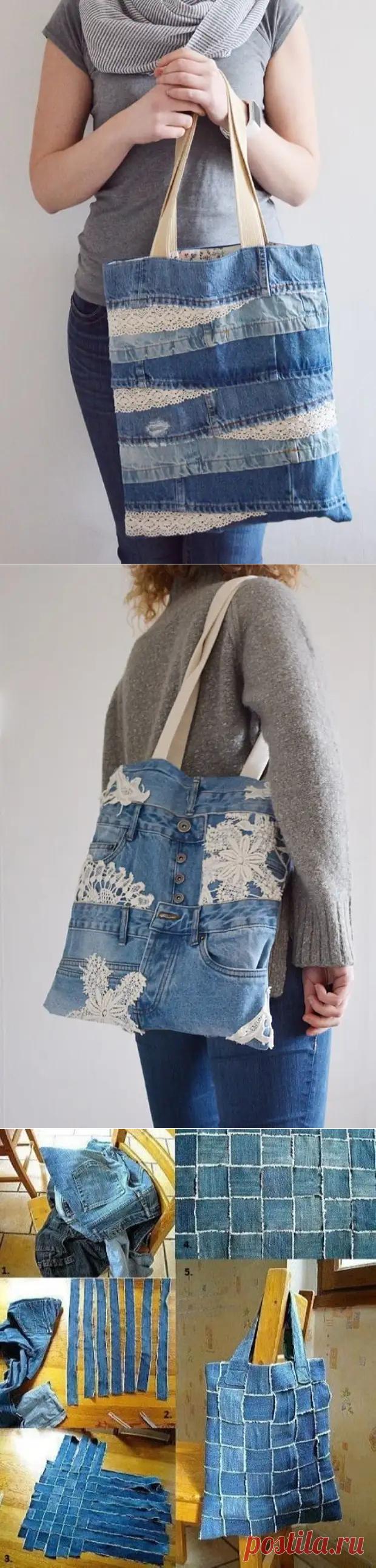 Что еще можно сделать из старых джинсов: 20+ креативных идей - Уголок хозяйки - медиаплатформа МирТесен
